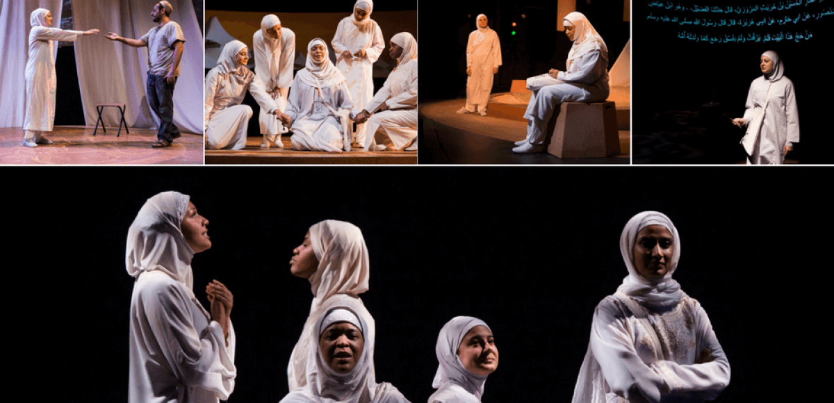 Mecca Tales at Crossroads Theatre Company