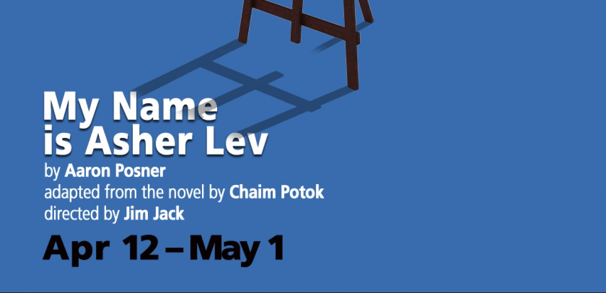 an analysis of the book my name is asher lev by chaim potok