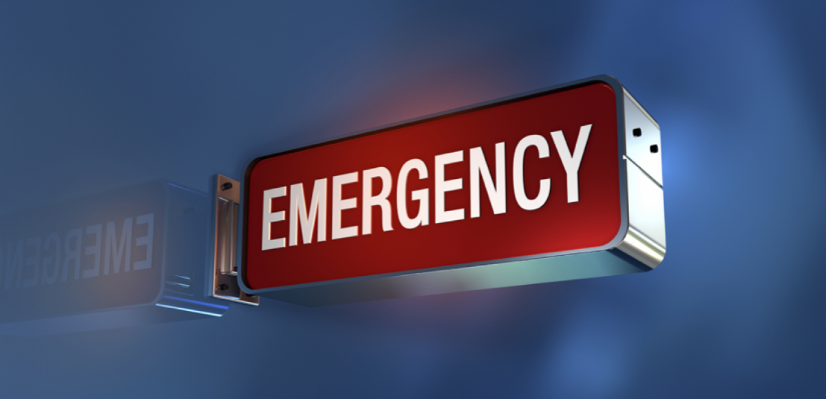 A picture of a hospital emergency sign.
