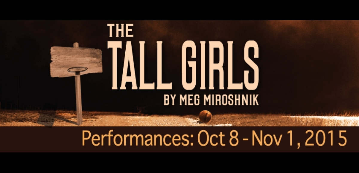 The Tall Girls by Meg Miroshnik